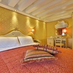 Hotel Olimpia Venice, BW signature collection комната для гостей фото 2
