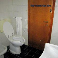 Отель Star Hostel San Siro Fiera Италия, Милан - отзывы, цены и фото номеров - забронировать отель Star Hostel San Siro Fiera онлайн ванная