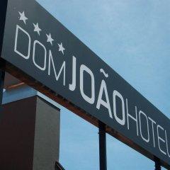 Dom Joao Hotel городской автобус