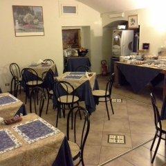 Hotel Montevecchio питание