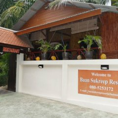 Отель Baan Sukreep Resort интерьер отеля