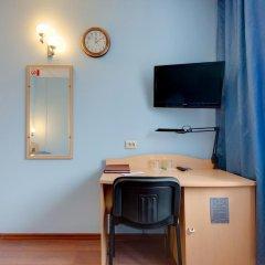 Гостиница Улитка в Барнауле 2 отзыва об отеле, цены и фото номеров - забронировать гостиницу Улитка онлайн Барнаул