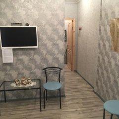 Yellowunlimited Отель Харьков удобства в номере фото 2