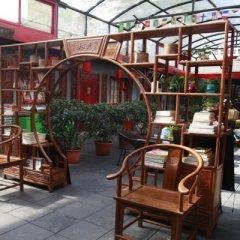Beijing Yue Bin Ge Courtyard Hotel фото 11