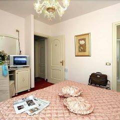 Отель Nice Hotel Италия, Маргера - отзывы, цены и фото номеров - забронировать отель Nice Hotel онлайн удобства в номере фото 2