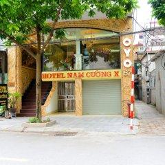 OYO 287 Nam Cuong X Hotel Ханой вид на фасад фото 2