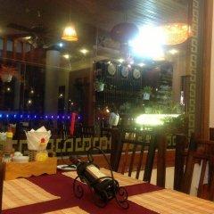 Отель Sapa Lake View Hotel Вьетнам, Шапа - отзывы, цены и фото номеров - забронировать отель Sapa Lake View Hotel онлайн питание фото 2