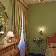 Отель Bel Sito Berlino Венеция детские мероприятия
