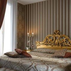 Hotel Santa Marina комната для гостей фото 5