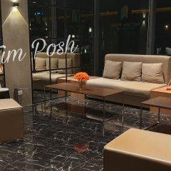 Отель Suphatra Pattaya Posh Паттайя интерьер отеля