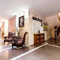 Hotel Torre Azul & Spa - Adults Only интерьер отеля фото 2