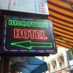 Отель Hanoi Discovery Ханой спортивное сооружение