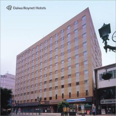 Daiwa Roynet Hotel Hachinohe Мисава фото 6