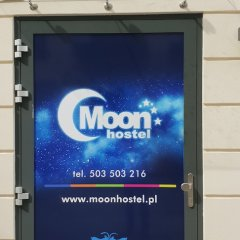 Отель Moon Poznan Польша, Познань - отзывы, цены и фото номеров - забронировать отель Moon Poznan онлайн гостиничный бар