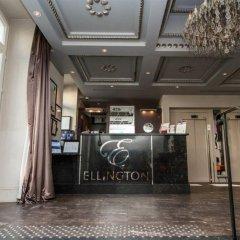 Отель Ellington Nice Centre Ницца парковка