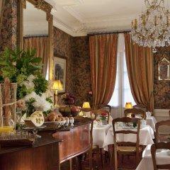 Hotel D'angleterre Saint Germain Des Pres Париж питание фото 2
