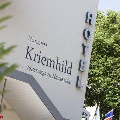 Отель Kriemhild am Hirschgarten Германия, Мюнхен - отзывы, цены и фото номеров - забронировать отель Kriemhild am Hirschgarten онлайн балкон