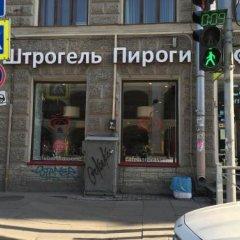Hotel on Sadovaya 26 фото 2