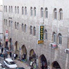 Rivoli Hotel Израиль, Иерусалим - 2 отзыва об отеле, цены и фото номеров - забронировать отель Rivoli Hotel онлайн гостиничный бар