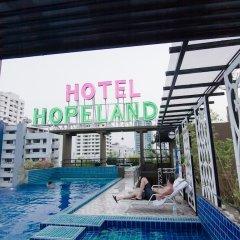 Hope Land Hotel Sukhumvit 8 бассейн фото 3