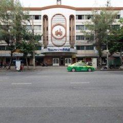 Отель PRADIPAT Бангкок