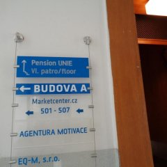 Отель Pension Unie спа