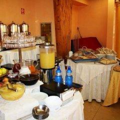 Отель Pizzo Marinella Пиццо питание
