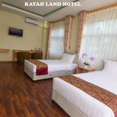 Kayah Land Hotel комната для гостей фото 4