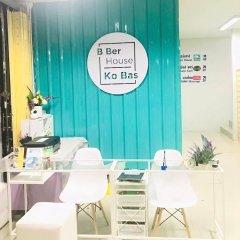 Отель B Ber House Таиланд, Краби - отзывы, цены и фото номеров - забронировать отель B Ber House онлайн питание фото 3