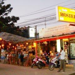 Jinda Hostel спортивное сооружение