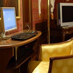 Отель Kette Италия, Венеция - отзывы, цены и фото номеров - забронировать отель Kette онлайн удобства в номере