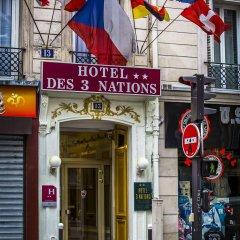 Hotel Des 3 Nations гостиничный бар