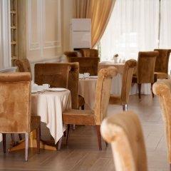 Гостиница The Plaza Almaty питание