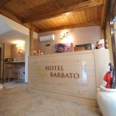 Hotel Barbato спа