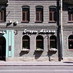 Гостиница Стоуни Айлэнд фото 3