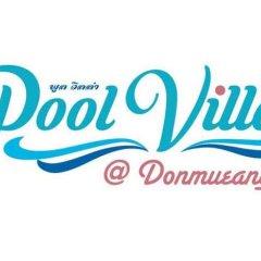 Отель Pool Villa Donmueang Бангкок вид на фасад
