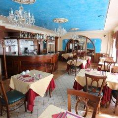 Hotel Renesance Krasna Kralovna гостиничный бар