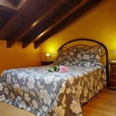Отель La Rotella de Xavi комната для гостей