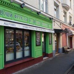 Апартаменты на Бронной Москва фото 3