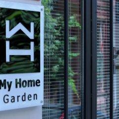 My Home Garden Турция, Стамбул - отзывы, цены и фото номеров - забронировать отель My Home Garden онлайн развлечения