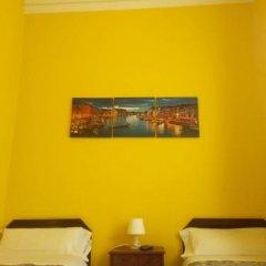 Отель Pension Apolo XI фото 12