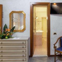 Hotel Santa Prisca удобства в номере