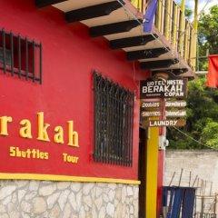 Hotel & Hostel Berakah Копан-Руинас парковка