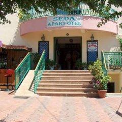 Апартаменты Seda Apartment детские мероприятия фото 2