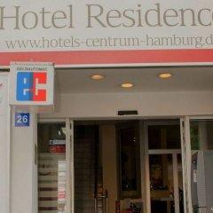Hotel Residence am Hauptbahnhof банкомат