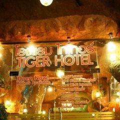Tiger Hotel (Complex) гостиничный бар фото 2
