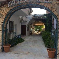 Отель Kalipso Motel Чешме фото 6