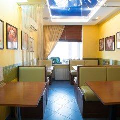 Мини-Отель Suite питание фото 3