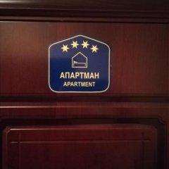 Отель Residence Сербия, Белград - отзывы, цены и фото номеров - забронировать отель Residence онлайн фото 4