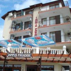 Отель Guest House Ianis Paradise бассейн
